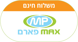 צטאפיל לרכישה ב- maxpharm.co.il