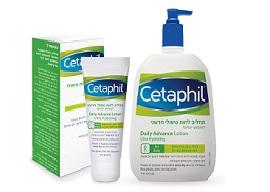 תחליב לחות טיפולי לעור יבש עד יבש מאוד