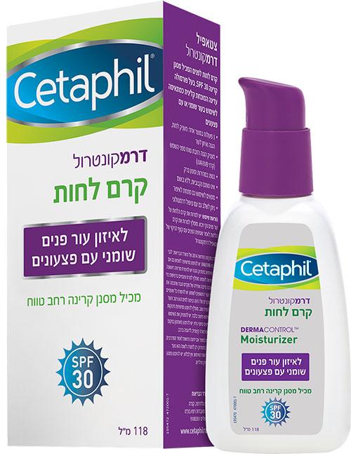 CETAPHIL_Dermacontrol_Moist_VIII18