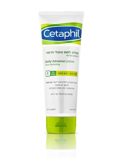 לעור יבש/יבש מאוד- תחליב לחות טיפולי