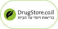 צטאפיל לרכישה ב- drugstore.co.il